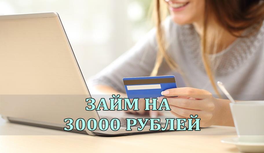 zaimgo ru займ