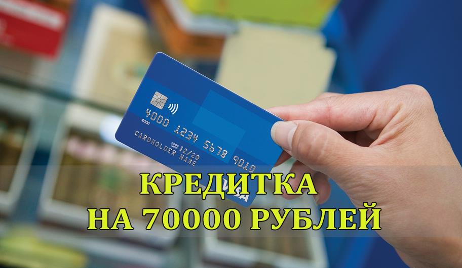 Рефинансирование кредита в почта банке калькулятор онлайн