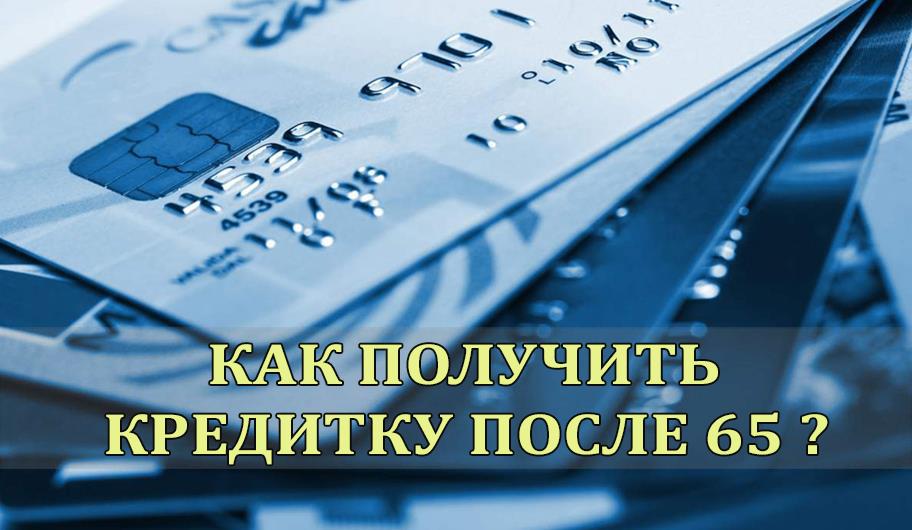 Рева деньги займ