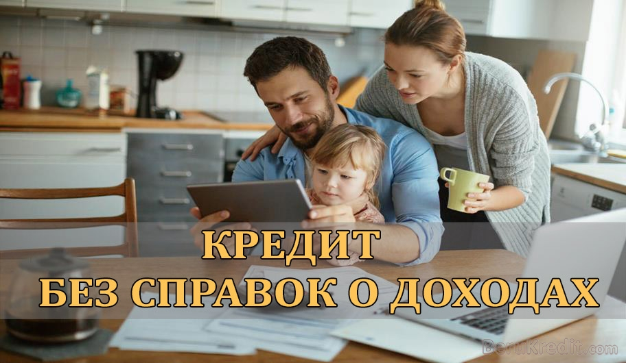 кредит физ лицу под залог коммерческой недвижимости
