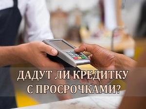 В долг у частного лица онлайн