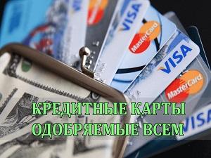 взять кредит наличными в банке брянск